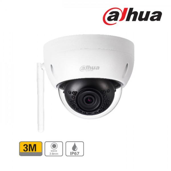 Dahua IPC-HDBW1320E-W-0280B Mini-Dome Camera 3MP